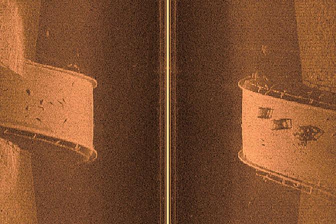 Ultra High-Definition SideVü Scanning