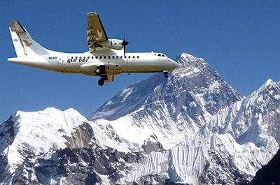 Mount Everest Flightseeing Thumbnail