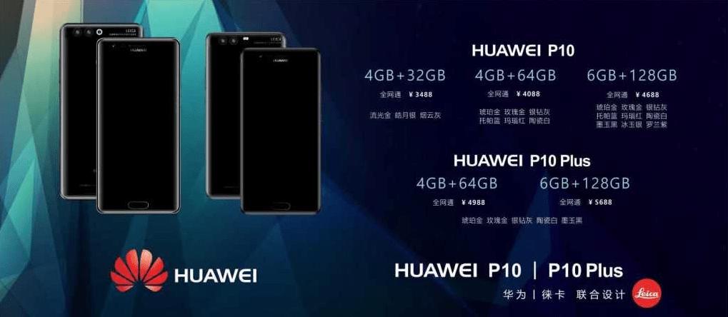 Huawei P10 Plus Geleaktes Dokument Soll Technische Daten Und Preise Enthullen