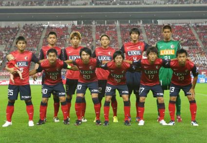 Image result for pic of Kashima Antlers