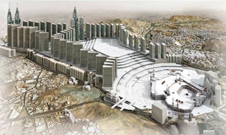 al-Shamiya