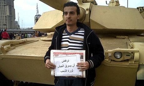 Egyptian blogger