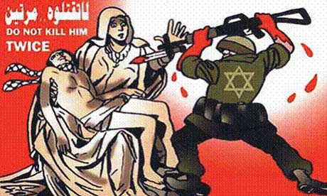 Israel and the Jews in Arab and Western Media""