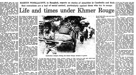 Khmer rouge article 2