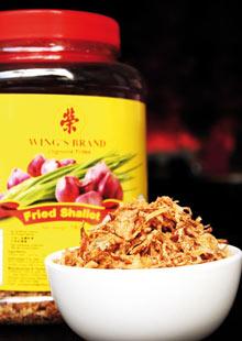 Bawang Goreng (crispy fried shallots)
