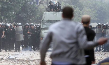 Guardian Image of Egypt Uprising