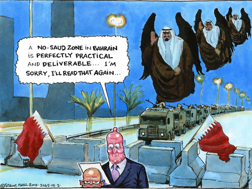15.03.11: Steve Bell on the Saudis in Bahrain