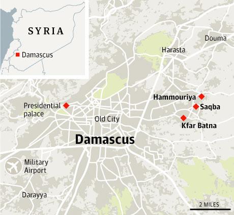 Damascus gif