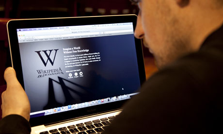 cispa wikipedia