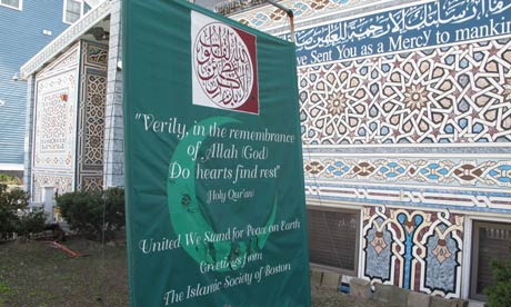 Islamic Society of Boston mosque