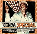 Kenya Special album cover