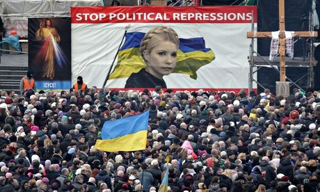 Anti government protest in Ukraine