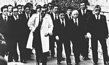 Yakuza funeral