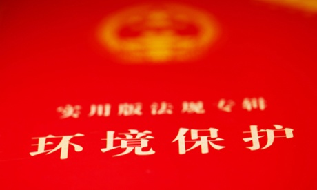 Chinese government has amended the country's environmental protection law