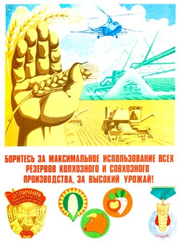 Soviet propaganda poster saying: