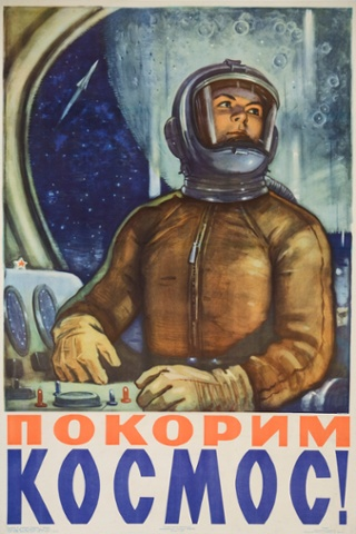 An USSR aviation/space exploration poster from around 1960. It says: