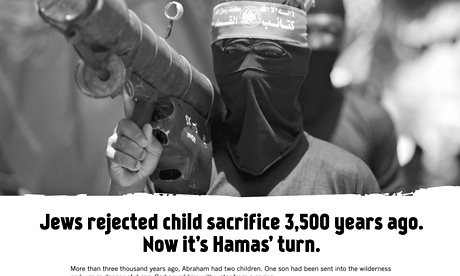 Guardian anti-Hamas advert