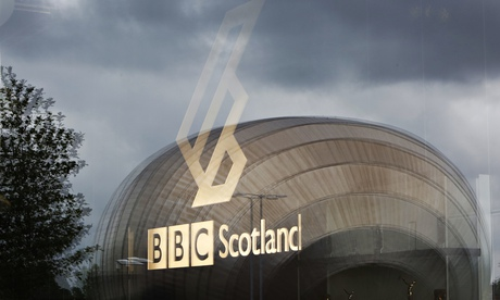BBC Scotland's studio complex at Pacific Quay, Glasgow, Scotland.