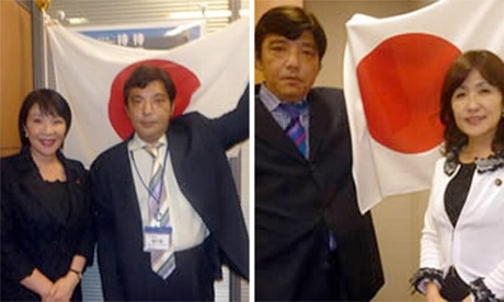 Pictures from Japanese neo-Nazi Kazunari Yamada's website show him posing with Shinzo Abe's internal affairs minister, Sanae Takaichi, and his party's policy chief, Tomomi Inada. Photograph: Guardian