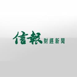 Chima选择股票,应注意下注率-Huang Guoying-hkej.com