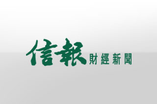 [Materiales entrantes de la sala de operaciones]我想散散步,损失10%的止损,目前价格正在追涨-《香港经济日报》网站hkej.com