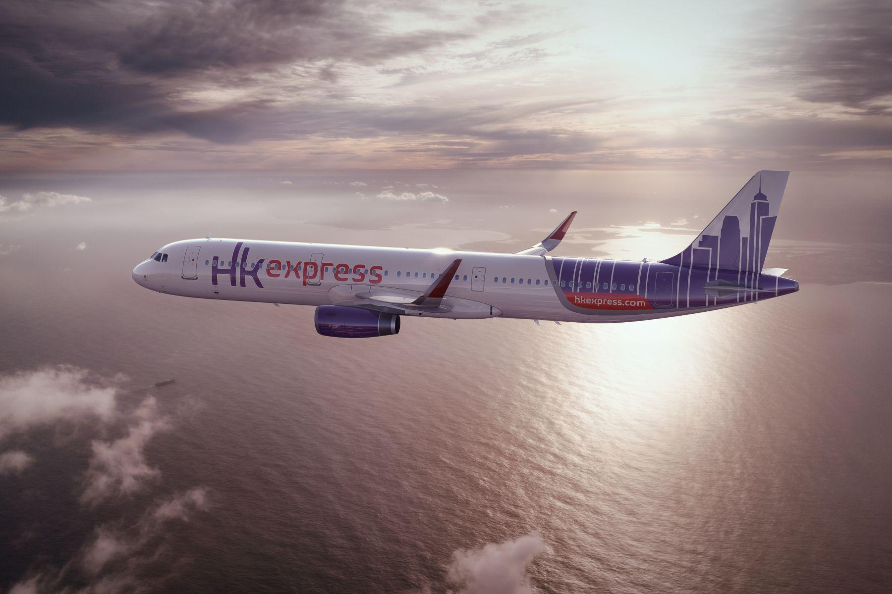 HK Express - LCC香港エクスプレス ブランドコンセプトを ...