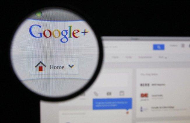Pe Google Plus conținutul rămâne regale. #shu# / Gil C.