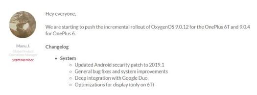 OnePlus_update