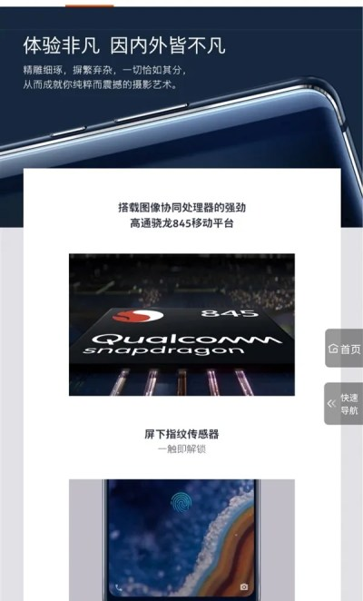 eb4b6b347c  MWC 2019   Nokia 9 PureView specifications listed on JD.com ahead of  launch. ""
