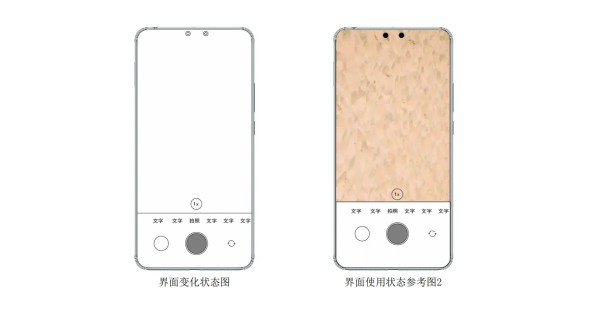 Xiaomi patents shows smartphone design with dual in-display selfie cameras