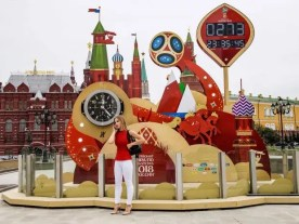 Image result for W/Cup: Museum opens exhibition on Russian culture for fans