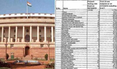 Indian MPs Decide To Drop Discounts In Parliament Canteen