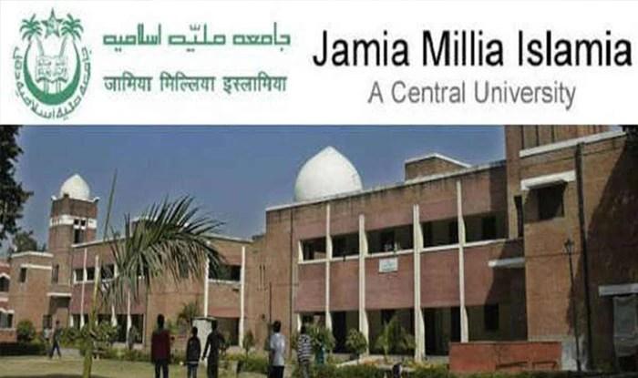 Jamia Millia Islamia Postpones PhD Entrance Exams Amid Surge in COVID Cases in Delhi
