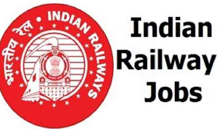 Railway RRB Recruitment Exam Begins