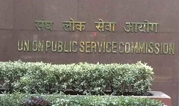 UPSC Engineering Services Main Exam Results Declared on upsc.gov.in