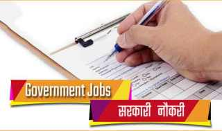 North Central Railway Invites Applications For 480 Posts of Apprentice, 10th Pass Eligible Too