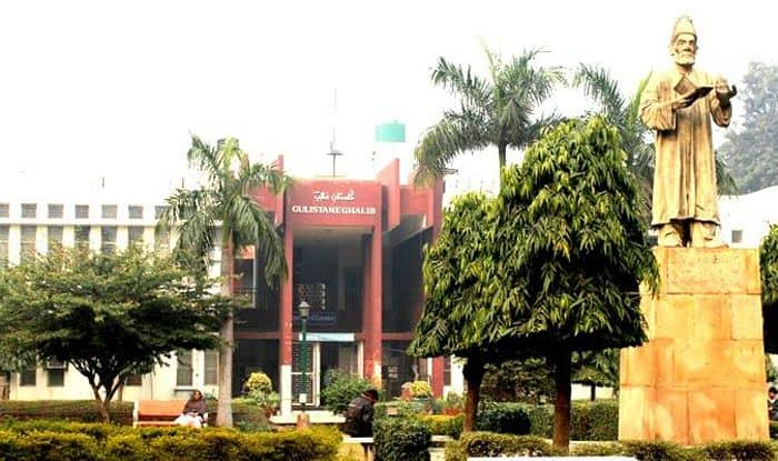 Jamia Millia Islamia Entrance Exams to be Held from July 26, CHECK Important Dates and Details Here