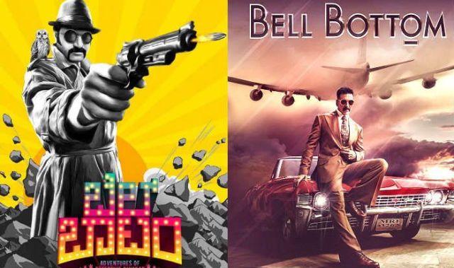 Akshay Kumar Announces New Film Titled Bell Bottom, a Hindi Remake ...