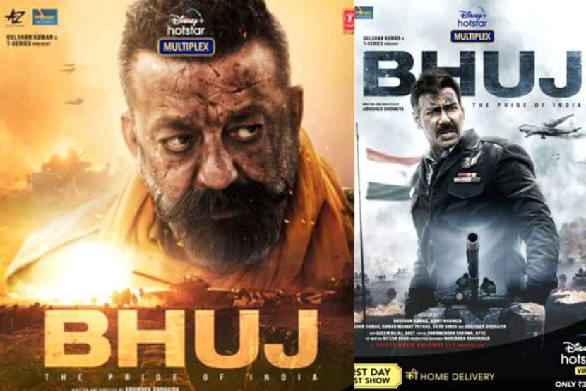 Bhuj: The Pride of India Movie Posters: Ajay Devgn And Sanjay Dutt Look Striking in The Story of 1971 Indo-Pak War 2