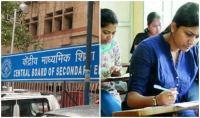 CBSE CTET Result 2021 Declared: How to Download Mark Sheet From Digi Locker