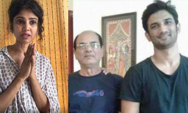 TV Actor Ratan Rajput Meets Sushant Singh Rajput's Father KK Singh in Patna- Watch Video 2