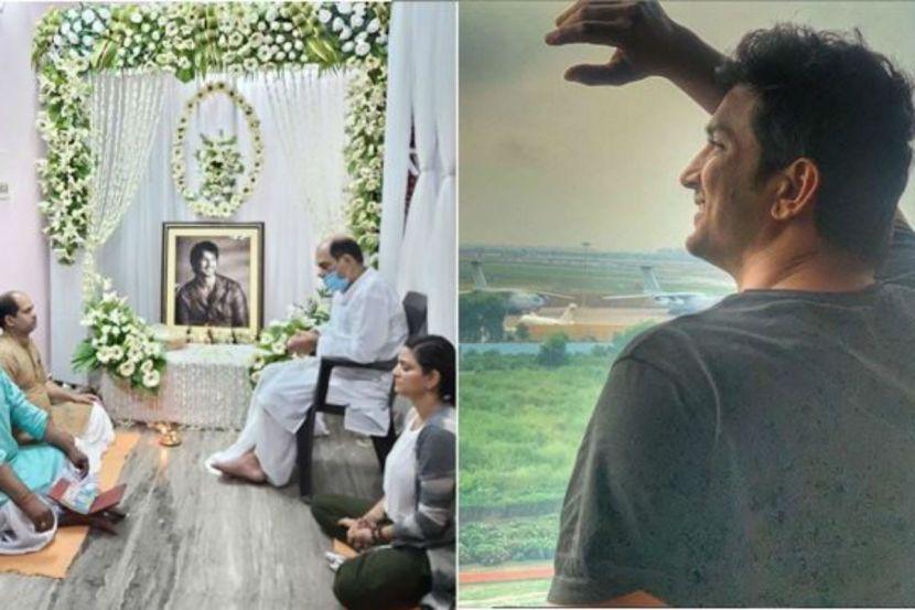 Love You For Eternity: Sushant Singh Rajput's Sister Shweta Singh Kirti Writes Emotional Farewell Note 2