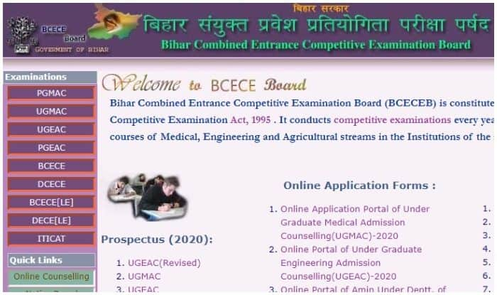 Bihar NEET Counselling 2020: Rank List Released At bceceboard.bihar.gov.in, DIRECT LINK HERE