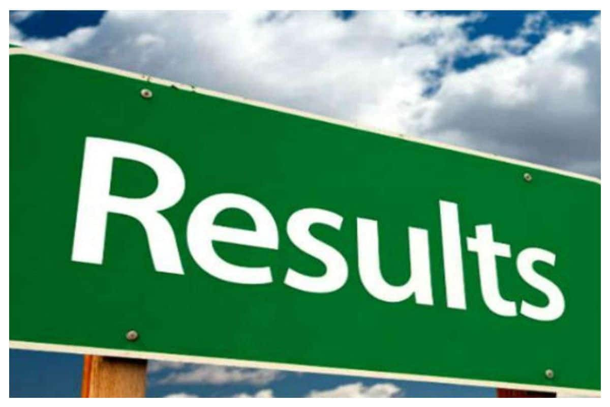 JNU Results 2020: JNUEE PG Results Declared At jnuee.jnu.ac.in, Check Details Here