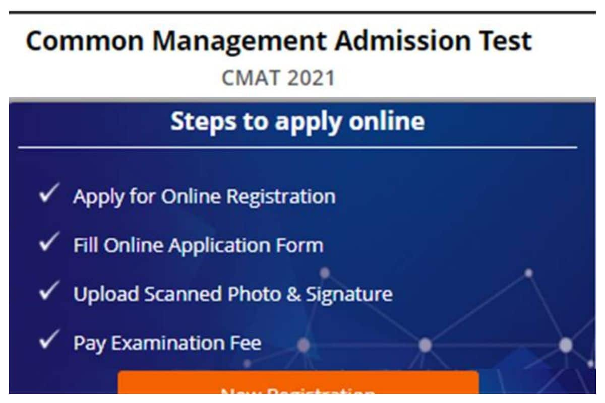 NTA Announces CMAT 2021 Exam Dates, Register by 22nd January At cmat.nta.nic.in   Details Here