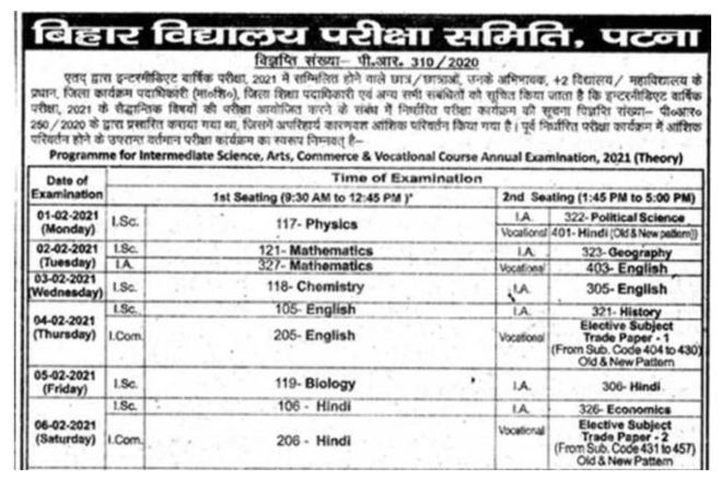BSEB Inter Date Sheet 2021 Revised: Bihar Board Releases Revised Class 12 / Intermediate Exams, CHECK HERE
