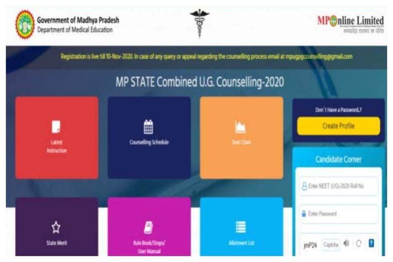 MP NEET Counselling 2020: Round 2 Choice Filling Begins at dme.mponline.gov.in, Details Here