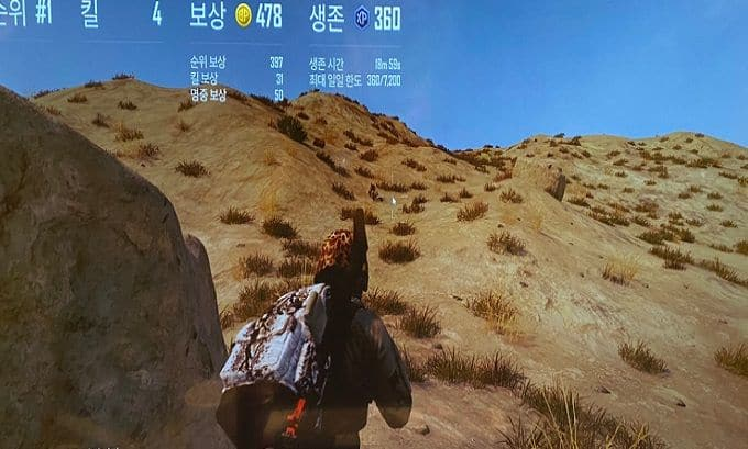 No Chicken Dinner Since September: PUBG Mobile India Fans Request Developers For Update on Launch Date