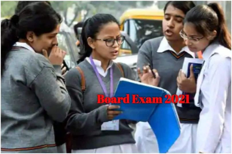 Exam From Home May be on Cards For Class XII HS Students