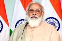 PM Narendra Modi To Attend Aligarh Muslim University's Centenary Celebrations